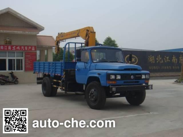 Jiangte JDF5110JSQK truck mounted loader crane