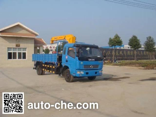 Jiangte JDF5120JSQ truck mounted loader crane