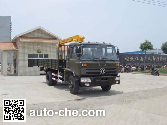 Jiangte JDF5121JSQG truck mounted loader crane