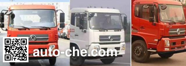 Jiangte JDF5160GPSDFL5 sprinkler / sprayer truck