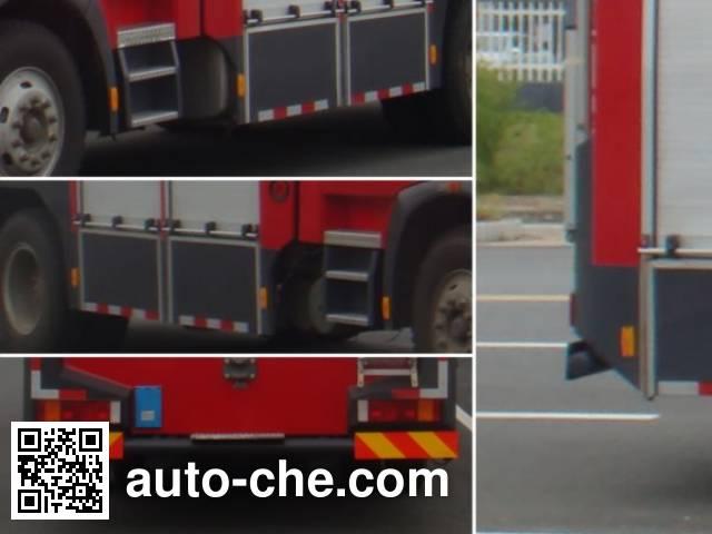 江特牌JDF5163GXFPM50泡沫消防车