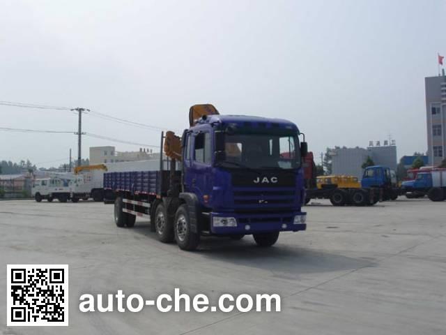 Jiangte JDF5200JSQJAC truck mounted loader crane
