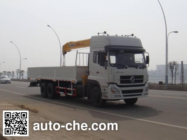 Jiangte JDF5250JSQDFL truck mounted loader crane