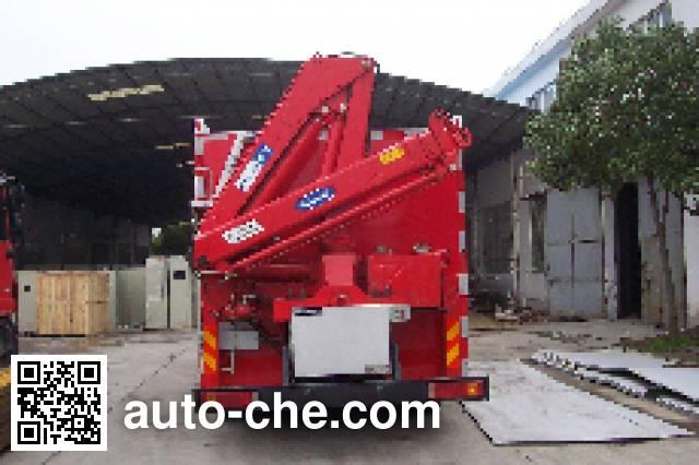 Haidun JDX5140TXFJY96 пожарный аварийно-спасательный автомобиль