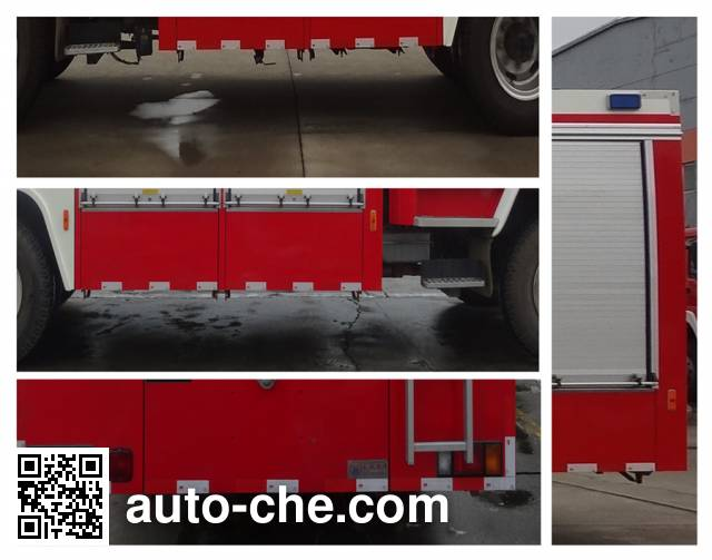 Jinshengdun JDX5150GXFAP50/W class A foam fire engine