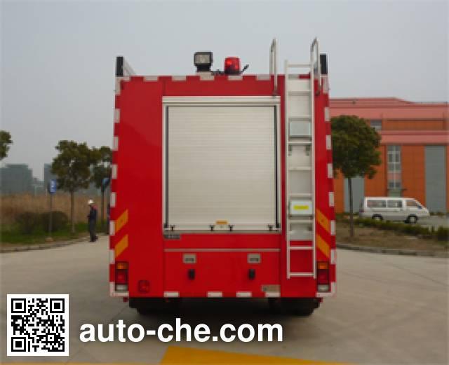 Jinshengdun JDX5150TXFGF30/W dry powder tender