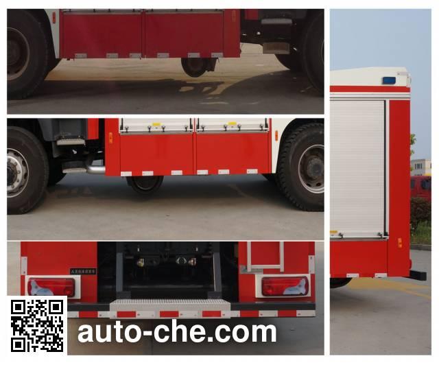 Jinshengdun JDX5180GXFAP12/MLG class A foam fire engine