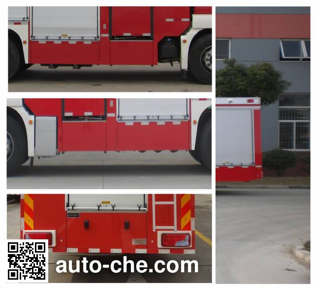 Jinshengdun JDX5180XXFQC168 apparatus fire fighting vehicle