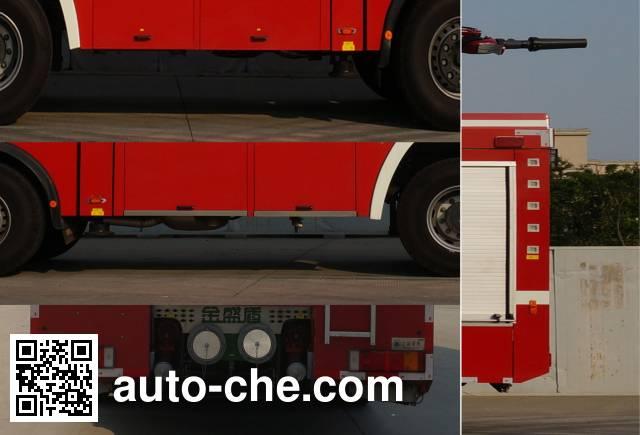 Jinshengdun JDX5390JXFJP25 high lift pump fire engine