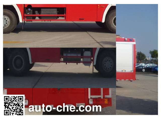 Jinshengdun JDX5420GXFSG240/H fire tank truck