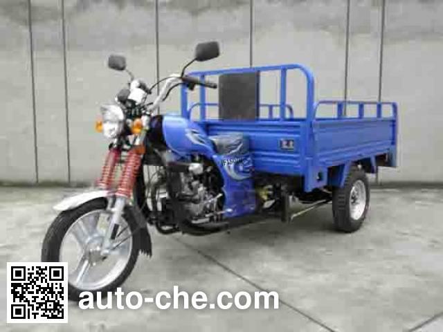 Jinfu JF150ZH-C cargo moto three-wheeler
