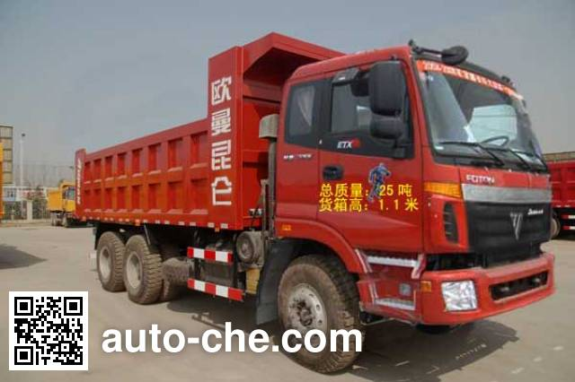Juntong JF3250A41QU60 dump truck
