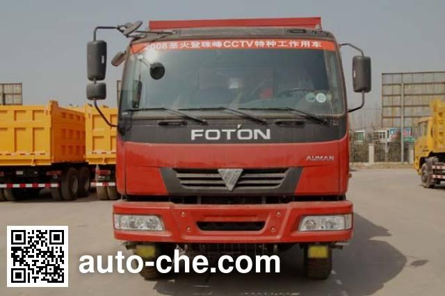 Juntong JF3310A326QU70 dump truck