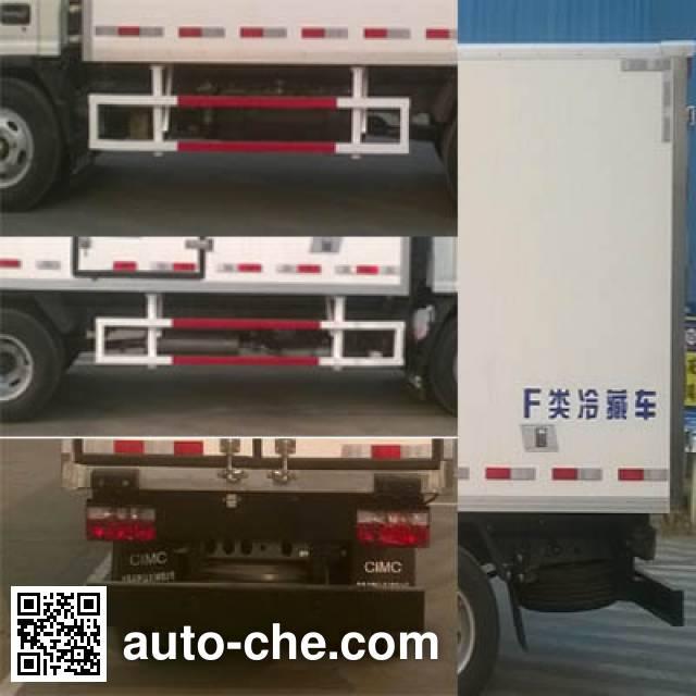 国道牌JG5045XLC4冷藏车