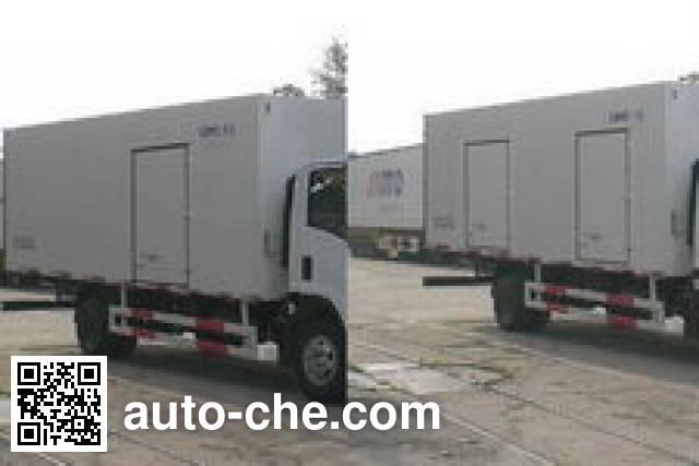 国道牌JG5100XLC4冷藏车