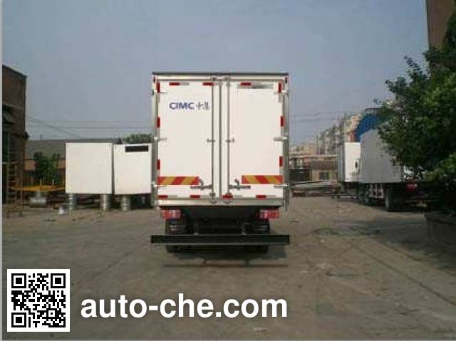 Guodao JG5101XLC4 refrigerated truck