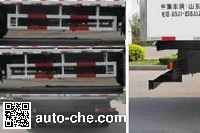 国道牌JG5315XLC4冷藏车