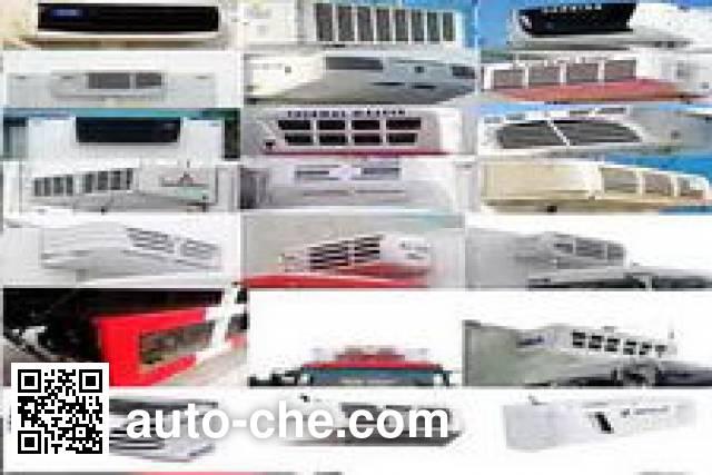 国道牌JG5314XLC4冷藏车
