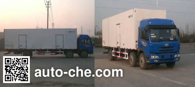 Guodao JG5252XBW4 insulated box van truck