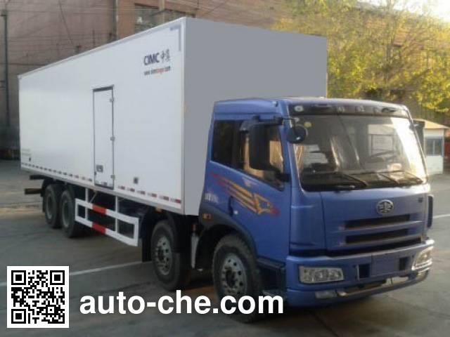 Guodao JG5311XBW4 insulated box van truck