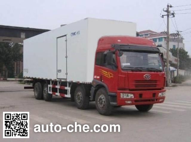 Guodao JG5312XBW4 insulated box van truck