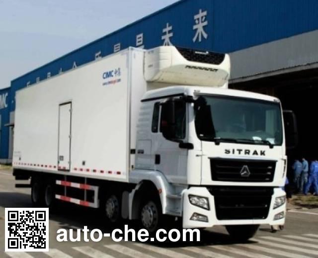 Guodao JG5314XLC4 refrigerated truck