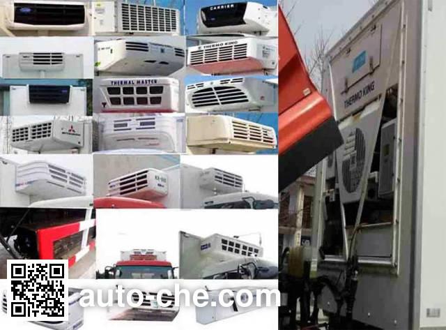国道牌JG5317XLC4冷藏车