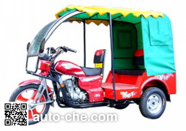 Jinhong JH125ZK-2B auto rickshaw tricycle