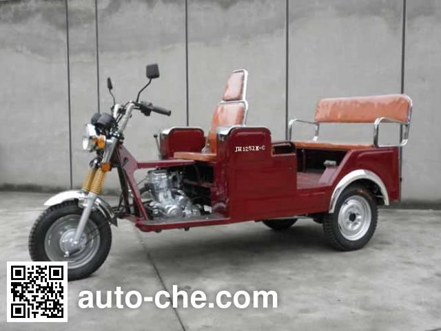 Jinhong JH125ZK-C auto rickshaw tricycle