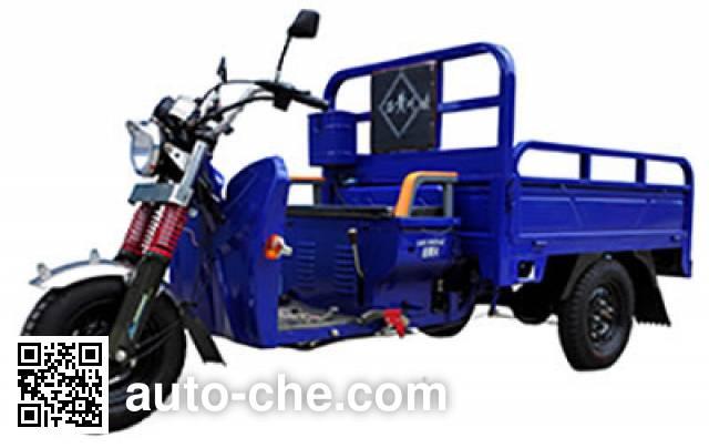 Jinhong JH150ZH-10C cargo moto three-wheeler