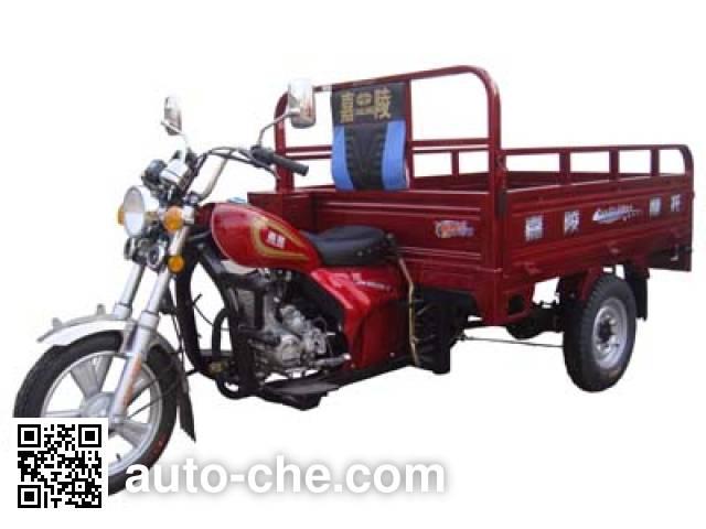 Jialing JH150ZH-2 cargo moto three-wheeler