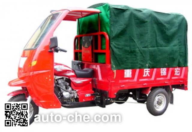 Jinhong JH200ZH-2C cab cargo moto three-wheeler