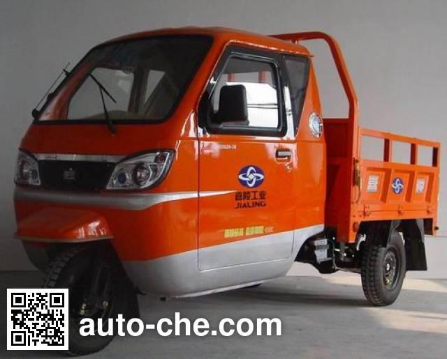 Jialing JH200ZH-3B cab cargo moto three-wheeler