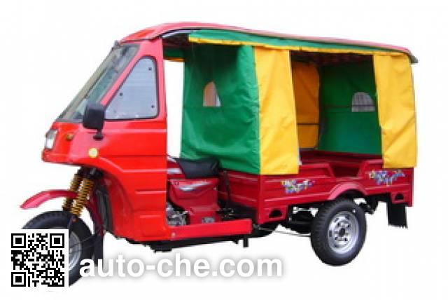 Jinhong JH200ZK-A auto rickshaw tricycle