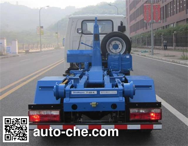 山花牌JHA5046ZXXHFA4车厢可卸式垃圾车