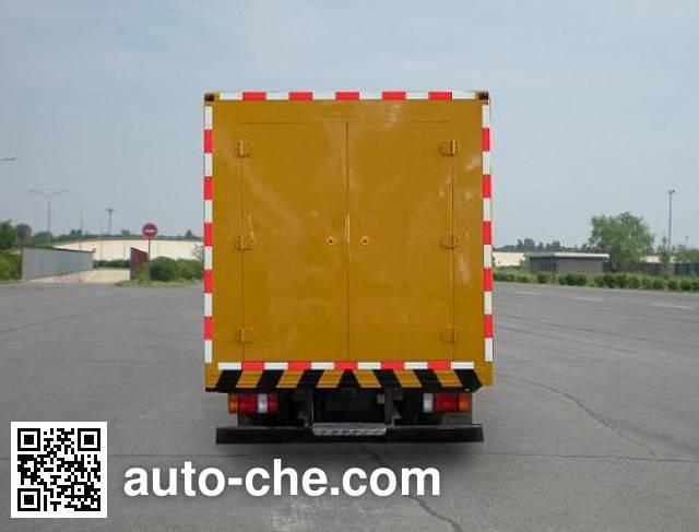 Shanhua JHA5070XGCA1 engineering works vehicle