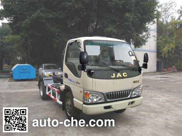 山花牌JHA5071ZXX车厢可卸式垃圾车