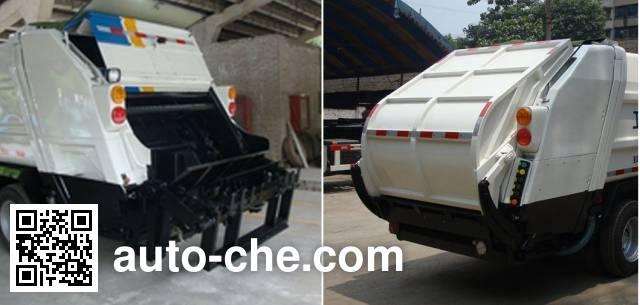 Shanhua JHA5072ZYSQLA5 garbage compactor truck