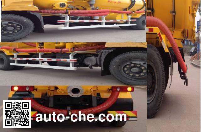 Shanhua JHA5161GXWA1 sewage suction truck