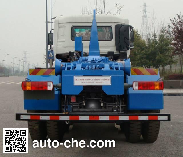 山花牌JHA5250ZXXA车厢可卸式垃圾车