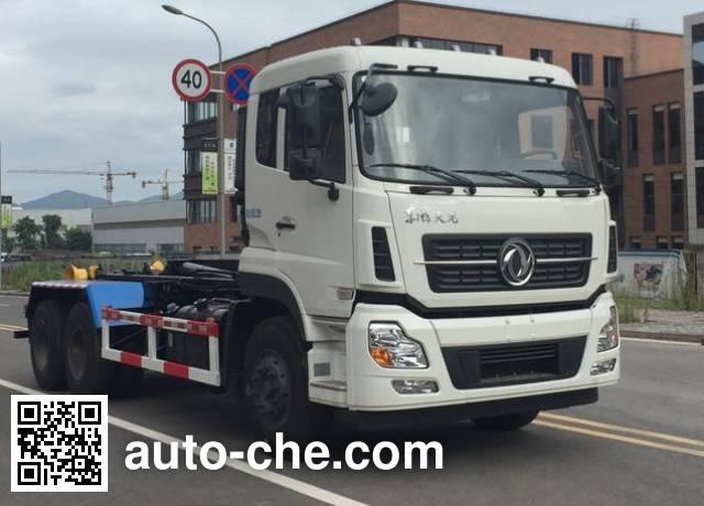 Shanhua JHA5253ZXXDFA5 detachable body garbage truck