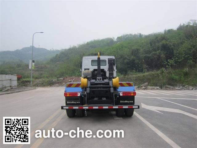 山花牌JHA5255ZXXZZC5车厢可卸式垃圾车