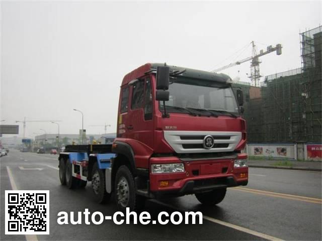 Shanhua JHA5315ZXXZZB5 detachable body garbage truck