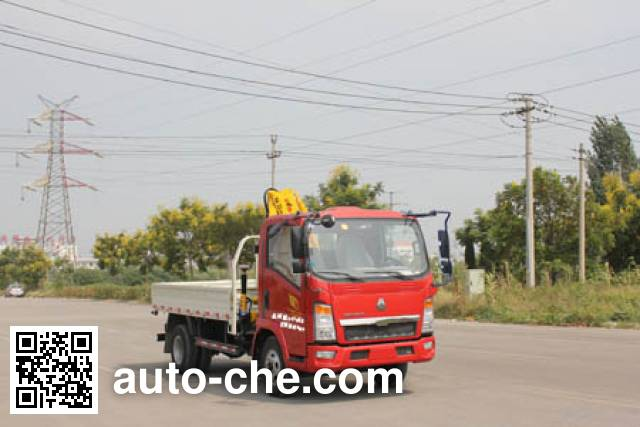 圆易牌JHL5047JSQD34ZZ随车起重运输车
