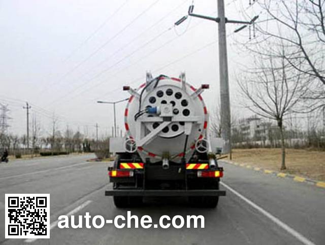 Yuanyi JHL5160GQW sewer flusher and suction truck