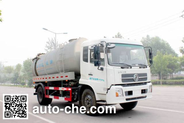 Yuanyi JHL5161GQW sewer flusher and suction truck