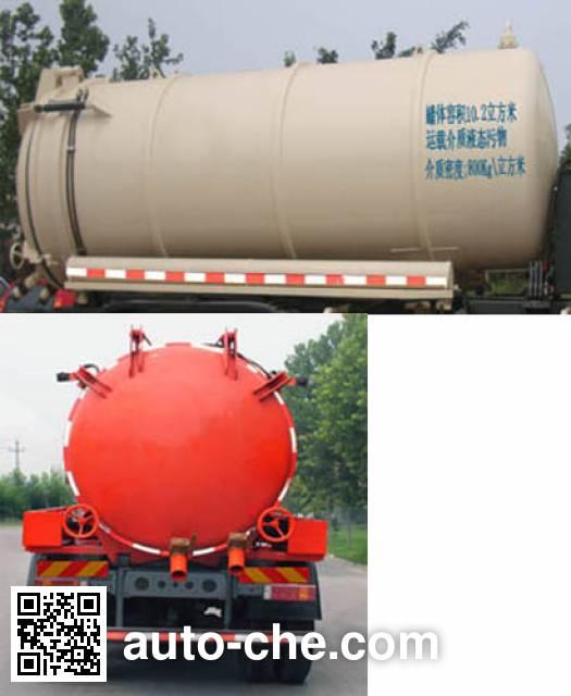 Yuanyi JHL5164GXWK45ZZ sewage suction truck