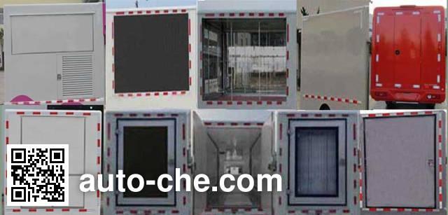 Duoshixing JHW5030XSHCDW mobile shop