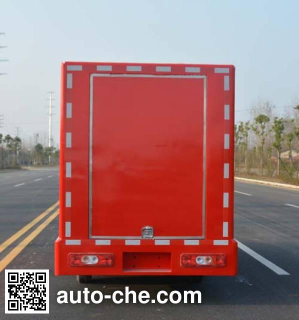 Duoshixing JHW5020XSHSR5 mobile shop