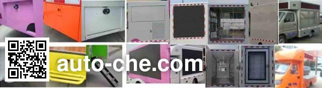 Duoshixing JHW5021XSHE mobile shop